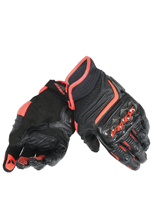 Dainese rękawice CARBON D1 SHORT GLOVES